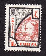 Tanu Tuva, Scott #15, Mint Hinged, Tuvan Woman, Issued 1927 - Tuva