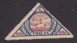 Tanu Tuva, Scott #23, Mint Hinged, Sheep Herding, Issued 1927 - Tuva