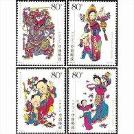 China 2005-4 Yangjiabu Woodprint New Year Stamps Fish Door God Fencing Pomegranate Fruit Flower Costume - Fencing