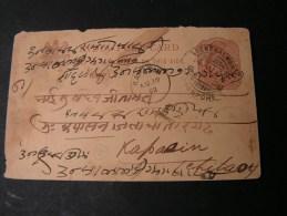 == Indien Karte 1902 Kapason - Inland Letter Cards