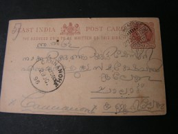 == India , Card 1896 , Cannanore - Inland Letter Cards
