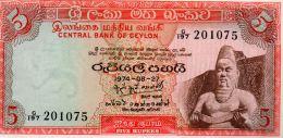 SRI LANKA : 5 Rupees 1974 (unc) - Sri Lanka