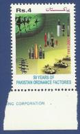 PAKISTAN 2001 MNH GOLDEN JUBILEE OF PAKISTAN ORDNANCE FACTORIES WAH