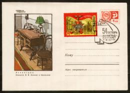 1969-6602 Russia Russland USSR Envelope Cover Canc 1971 Leningrad. Lenin's Room In The Smolny-Mi 3938 - Lenin