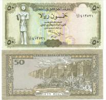YEMEN ARAB REPUBLIC 50 Rials 1993 UNC Pik 27A Lotto 1231 - Yemen