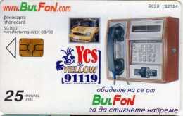 Bulgarie : Yellow Taxi + Téléphone Public Recto-verso : Tirage 50.000 - 08/2003 - Bulgarije