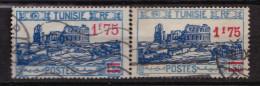 TUNISIE N� 184 / 184ab TYPE II OBL