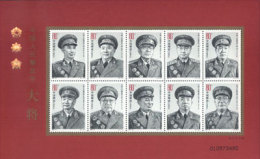 China 2005-20 PLA Army Senior Generals Stamps Sheetlet Martial - 1949 - ... People's Republic