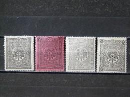 TURQUIE - TAXE 1893 N° 28/31 * - 1921-... République