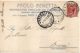 Pubblicita'negozio Calzature Pellami Primi 900 Beretta Ponte S.pietro Bergamo - Cartoline