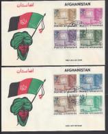 AFGHANISTAN - SERIE JOURNEE DES NATIONS-UNIES SUR DEUX BELLES ENVELOPPES 1er JOUR KABOUL 24-10-62 - - Afghanistan