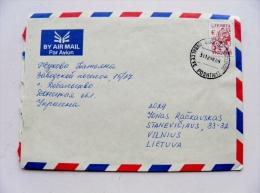 Cover Sent From Ukraine Debalceve On 1998 To Lithuania - Ukraine
