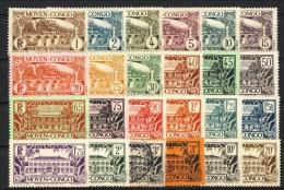 Congo 1933 Serie Completa N. 113-134 MNH E MLH (n. 131 Usato) Catalogo € 215 - Unclassified