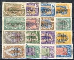 Congo 1924 Serie Completa N. 72-88 *MLH (n. 86 Usato) Catalogo € 26 - Unclassified