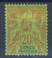Congo 1892 Tipi Sage Serie N. 18 C. 20 Rosso Mattone Sui Verde *MLH Catalogo € 30 - Unclassified