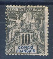 Congo 1892 Tipi Sage Serie N. 16 C. 10 Nero Su Lilla * MLH Catalogo € 27,50 - Unclassified