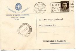 Cartolina Postale Pubblicitaria Commerciale 1936 Bari - Corigliano Calabro Universita Mussolini - 1946-.. Republiek