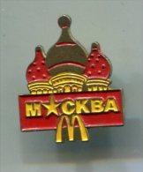 Moscou Russie / URSS - McDonald's