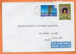 PAPETTE    POMARE 1°     1980   Lettre Entière N° P 733 - Polynésie Française