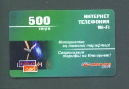 KAZAKHSTAN  -  Remote Phonecard As Scan