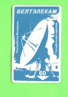 BELARUS - Chip Phonecard As Scan