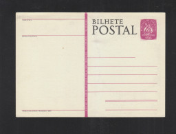 Portugal Stationery Ave Maria Unused - Postal Stationery