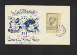 Greece FDC UPU 1950 - FDC