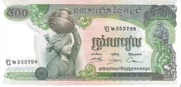 Cambodia - Pick 16 - 500 Riels 1973 - AUnc - Cambogia