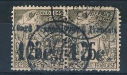 Congo 1891-92 Tipi Dubois Sovrastampati Coppia Orizzontale  Del N. 7 Tipo II C. 15 Su C. 25 USATO Catalogo € 140 - Unclassified