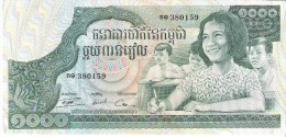 Cambodia - Pick 17 - 1000 Riels 1973 - AUnc - Cambogia