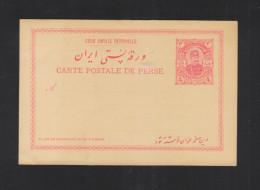 Persia Iran Stationery Unused - Iran