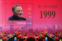 RETROCESSION DE MACAO A LA CHINE 1999 - NEUFS ** - YT BL 103/04 - MI BL 90/91 (LE BLOC 50 EST GAUFRE OR) - Unused Stamps