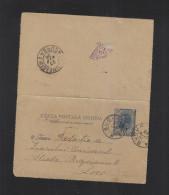 Romania Letter Card 1896 Bucharest Goarna Pmk. - Ganzsachen