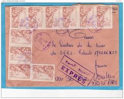MARCOPHILIE-lettre -EXPRES-  ALGERIE- Pour Françecad-EL MILIA-1989 - 10 Stamps N°802- - Algeria (1962-...)