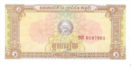 Cambodia - Pick 28 - 1 Riel 1979 - Unc - Cambodge