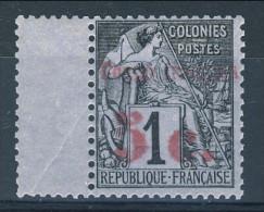 Congo 1891-92 Tipi Dubois N. 1A C. 5 Su C. 1 (sovrastampa Rossa) ** MNH Catalogo € 800 NON VERIFICATO - Unclassified
