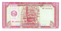 Cambodia - Pick 32 - 50 Riels 1979 - Unc - Cambodge