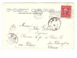 US Stamp Washington On PC Union Square&St.Francis Hotel C.San Francisco 1906 To China Belgian Engineer PR2597 - Etats-Unis