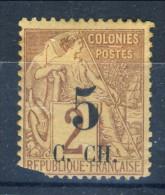 Cochinchine 1886-87 Tipi Colonie Francesi Del 1881 N. 2 Sovrastampa B- 5 Su C. 2 Lilla Bruno MLH Catalogo € 30 Difettoso