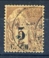 Cochinchine 1886-87 Tipi Colonie Francesi Del 1881 N. 2 Sovrastampa B- 5 Su C. 2 Lilla Bruno USATO Catalogo € 30 - Cochin China (1886-1887)