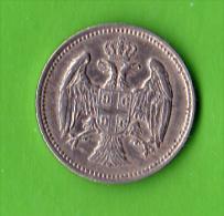 SERBIE / 20 PARA / 1912 /  BEL ETAT - Serbie