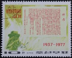 Noord Korea, Gedenkteken - Korea (Noord)
