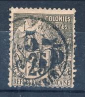 Cochinchine 1886-87 VARIETA´ Tipi Delle Colonie Francesi 1881 N. 4 - C. 5 Su C 25 Nero Su Rosa USATO (vedi Descrizione)