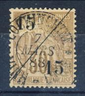 Cochinchine 1888 N. 5  C. 15 + 15 Su C. 30 Bruno USATO Annullo Cochinchine, 7 Marzo 88 Catalogo € 80