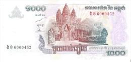 Cambodia - Pick 58b - 1000 Riels 2007 - Unc - Cambodge