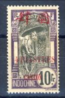 Canton 1919 Tipi D'Indocina Sovrastampati Con Moneta Cinese N. 83 Pi. 4 Su Fr. 10 Violetto *MLH Catalogo € 18 - Non Classés