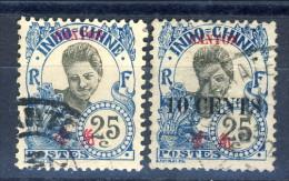 Canton 1908-09 Tipi D´Indocina Sovrastampati N. 57 C. 25 Blu E N. 74 C. 10 Su C. 25 Blu USATI Catalogo € 7