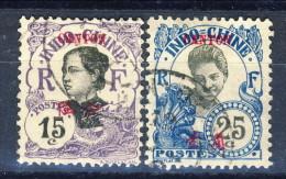 Canton 1908 Tipi D'Indocina Sovrastampati N. 55 E 57 USATI Catalogo € 9,40