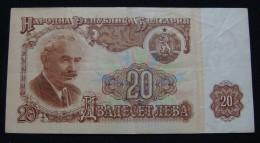 BULGARIA 20 LEVA 1974, VF+. 6 NUMBERS IN SERIAL# AR 886405. - Bulgaria