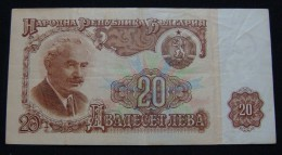 BULGARIA 20 LEVA 1974, VF+. 6 NUMBERS IN SERIAL# AR 886405. - Bulgarien